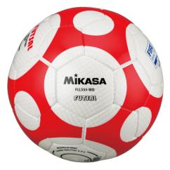 MIKASA FUTSAL LOPTA FLL555 - WO